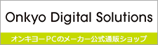 Onkyo Digital Solutions